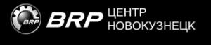 BRP Центр