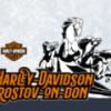 Harley-Davidson Ростов На Дону