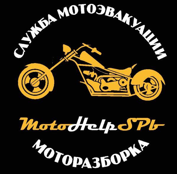 моторазборка