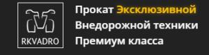 прокат