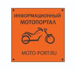 мотопортал