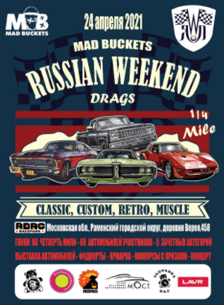 russian drags weekend