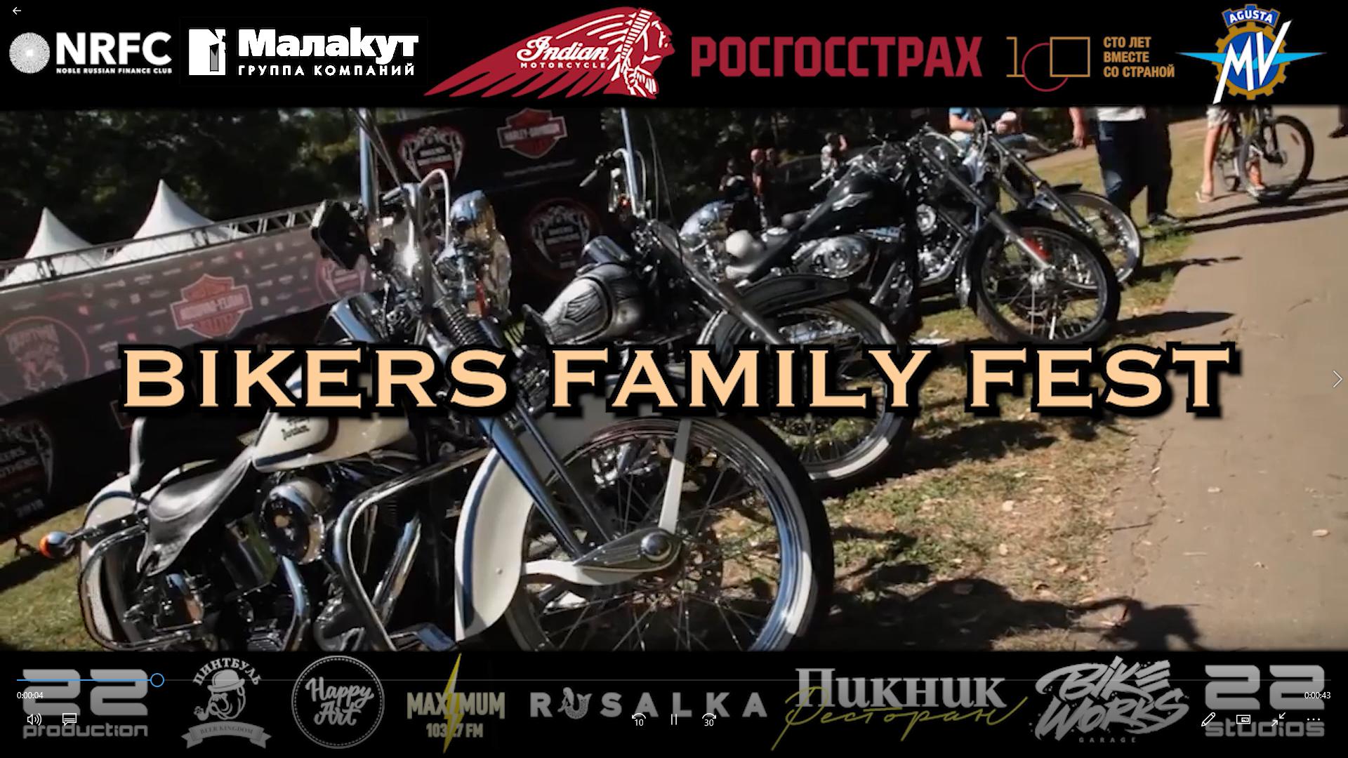 bikers family fest