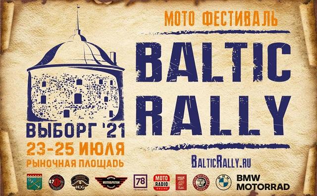 baltic rally