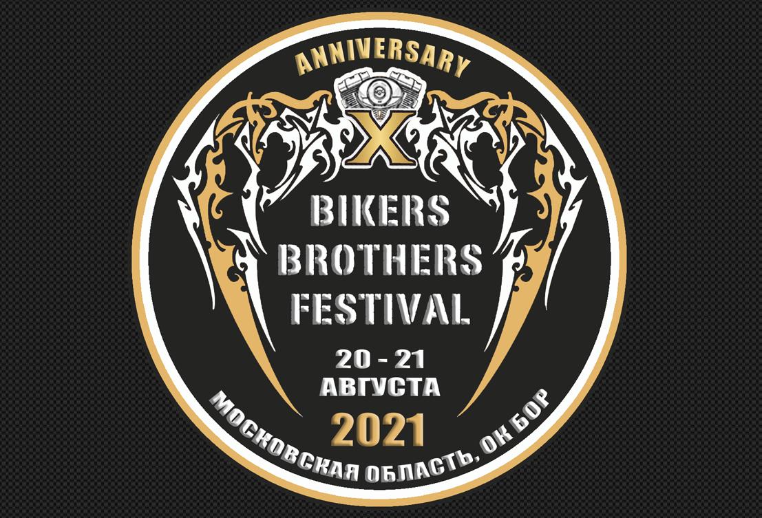 bikers brothers